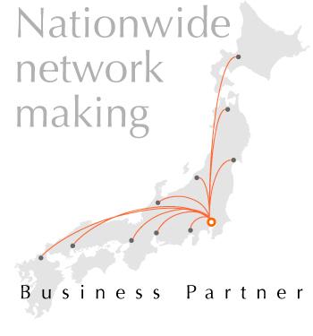 協力業者と全国ネットワーク化